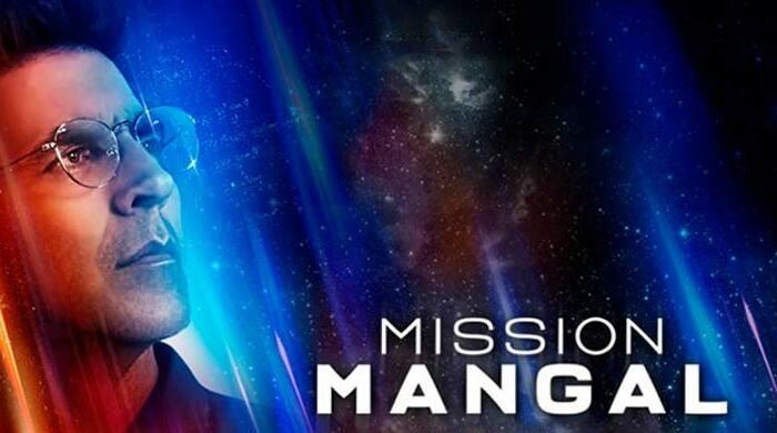 Mission Mangal / Миссия Мангал