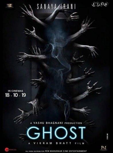 "Фильм ""Ghost"""
